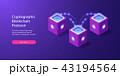 ブロックチェーン 銀行業 金融のイラスト 43194564