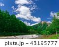 夏の青空の上高地、梓川と焼岳 43195777
