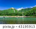 夏の上高地、焼岳と大正池 43195913