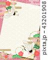 和柄 鶴 丹頂鶴のイラスト 43201908