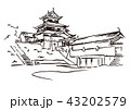 お城 古い 名所のイラスト 43202579
