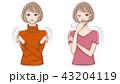体調不良の女性のイラスト 43204119