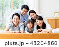 家族 三世代 笑顔の写真 43204860