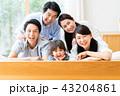 家族 三世代 笑顔の写真 43204861