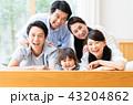 家族 三世代 笑顔の写真 43204862