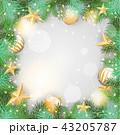 クリスマス ボール 玉のイラスト 43205787