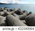 海とテトラポット 43206664