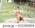 ブランコ 遊ぶ 公園の写真 43208969