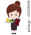 ウエイトレス 女性 仕事のイラスト 43209509