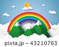 クラフト 工芸 手技のイラスト 43210763