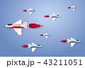 航空機 ジェット旅客機 紙のイラスト 43211051