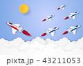航空機 ジェット旅客機 紙のイラスト 43211053