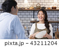 キッチン 台所 ライフスタイル 43211204