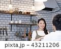 キッチン 台所 ライフスタイル 43211206