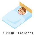 ベクター 人物 睡眠のイラスト 43212774