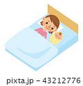 お母さん 赤ちゃん ベッド 43212776