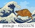 年賀状 猪 亥のイラスト 43213176