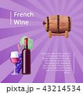 ワイン びん ビンのイラスト 43214534