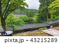 永平寺 寺 寺院の写真 43215289