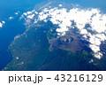 三原山 大島町 火口の写真 43216129