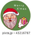 クリスマス サンタクロース クリスマスカードのイラスト 43216787