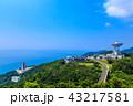 内之浦宇宙空間観測所 【鹿児島県】 43217581