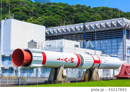 内之浦宇宙空間観測所 【鹿児島県】 43217602