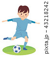 サッカー少年_シュート 43218242