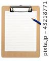 クリップボード 用箋挟 43218771