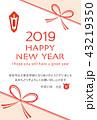 年賀状 年賀2019 熨斗のイラスト 43219350
