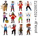 海賊 キャラクター 文字のイラスト 43220072