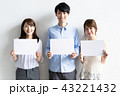 ビジネスウーマン ビジネスマン チームの写真 43221432
