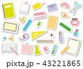 セット 文房具 筆記用具のイラスト 43221865