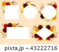 花 コスモス フレームのイラスト 43222716