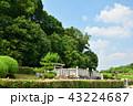 飛鳥 古墳 高松塚の写真 43224687
