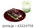 団子 草団子 お茶菓子のイラスト 43224758