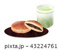 どら焼き 緑茶 和菓子のイラスト 43224761
