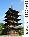 興福寺 世界遺産 奈良の写真 43224944