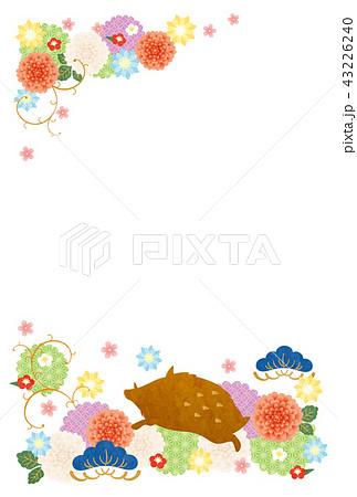 年賀状テンプレート(亥年) 43226240