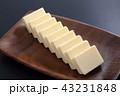 チーズ 43231848