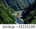 寸又峡 渓谷 川の写真 43232198