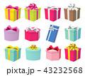 プレゼント ギフト 贈り物のイラスト 43232568