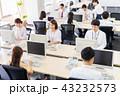 オフィス 職場 ビジネスマンの写真 43232573