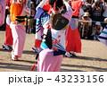 踊り子 女性 着物の写真 43233156