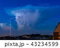 入道雲と稲妻 43234599