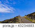 風景 三原山 景色の写真 43234883