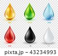 カラー 色 色彩のイラスト 43234993