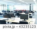 オフィス 43235123