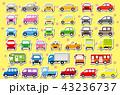 シンプルな車の正面と横(カラー)(花の上に白縁取り) 43236737