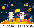 宇宙飛行士 天文 天文学のイラスト 43237840